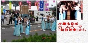 Matsumaekagura3