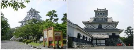 Nagahamajyou