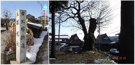 Nakanogo