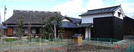 Niwakara