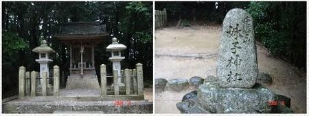Ononoimokojinjya