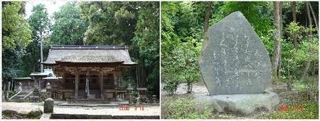 Ononotakamura
