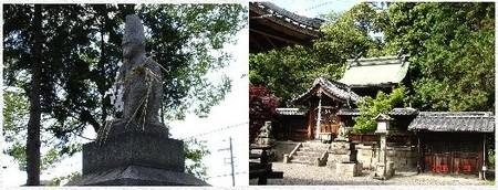 Oomiyawakamatsu
