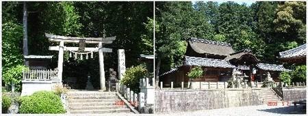 Otsukijinjya