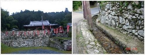 saijoinogawa