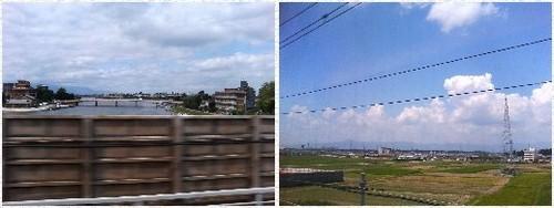 setagawa-heiya