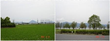 Shinaminato