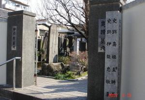 Shisekibochi_1