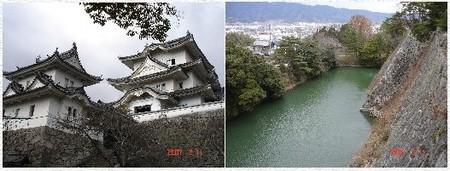 Uenojyohori